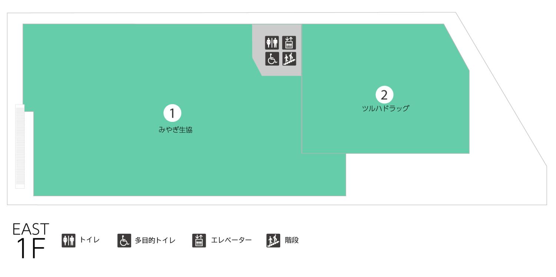 ブランチ仙台EAST 1Fフロアマップ