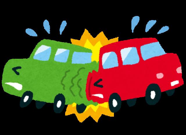交通事故にお気をつけください!